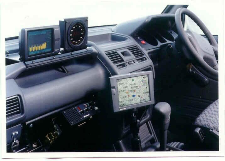 >>--无线电测向系统